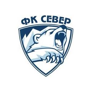 В Первую Лигу подала заявку ФК Север